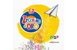 63° Zecchino d'Oro (2020) CD